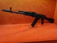 AK74MN1