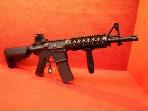 GBB M4 CQB-R03