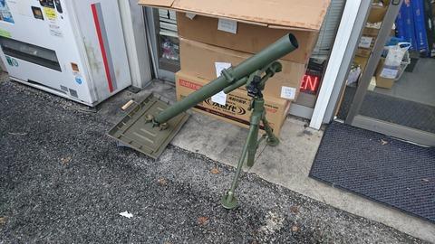 81mm M1中迫撃砲1