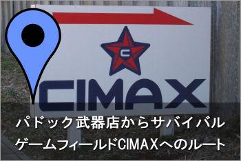 cimax_route
