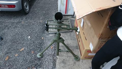 81mm M1中迫撃砲2