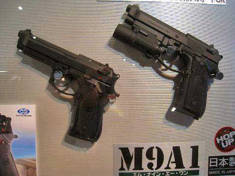 M9A1 電ブロ2